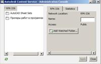 Autodesk Content Explorer
