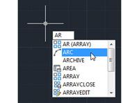 Автоматическое завершение командной строки AutoCAD LT 2012