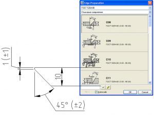 MechaniCS - Мастер разделки кромок сварных соединений