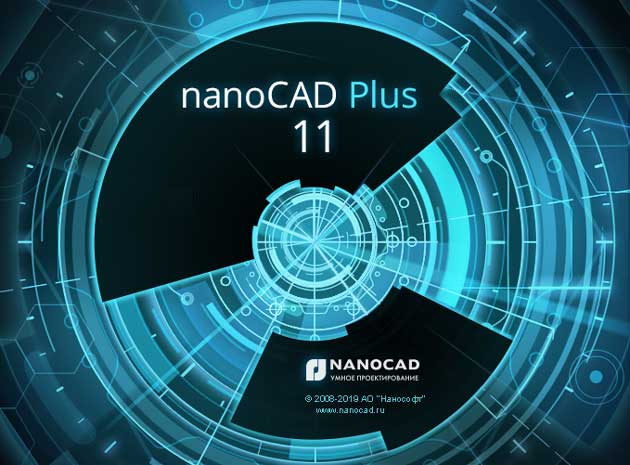 nanoCAD Plus 11