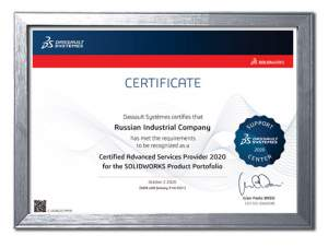 SOLIDWORKS - Advanced Services Provider