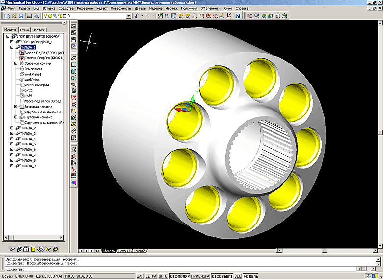 Конвертация моделей из Autodesk Mechanical DeskTop в Autodesk Inventor Series.