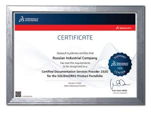 SOLIDWORKS - Documentation Services Provider