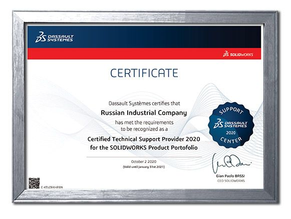 SOLIDWORKS - Technical Support Provider