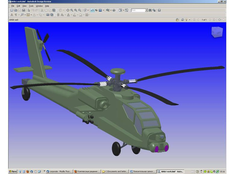 Autodesk Inventor Professional. AH-64 Apache